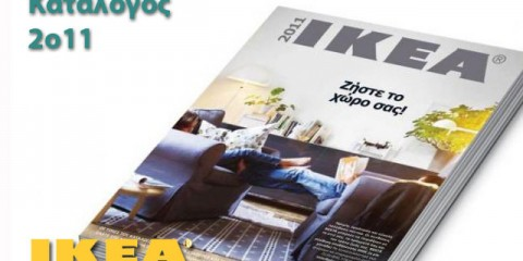 Ikea_catalogue_2011