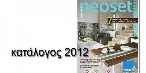neoset-catalogue-2012