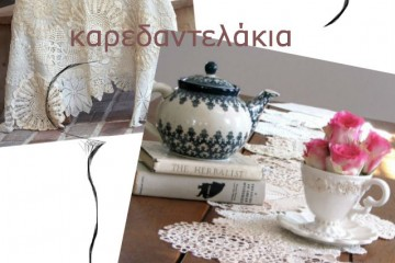 kare_2