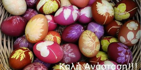 easter_eggs_1